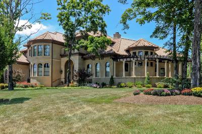 Avalon, Avalon Sec 2, Avalon Sec 3 Single Family Home For Sale: 423 Canterbury Rise