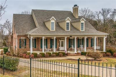 Mount Juliet Single Family Home For Sale: 1007 Fairview Knoll Ct.