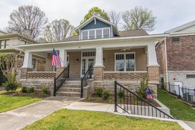 Columbia Single Family Home For Sale: 808 School St