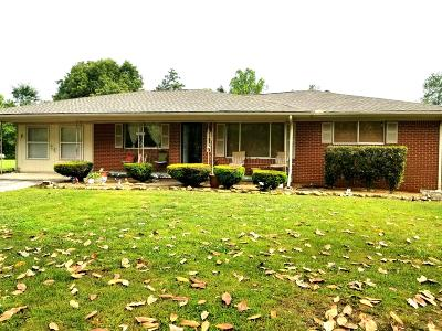 Cookeville Single Family Home For Sale: 1869 R D Anderson Rd