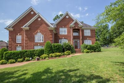 Brentwood Single Family Home Under Contract - Showing: 396 Childe Harolds Cir