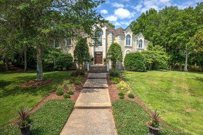 Columbia Single Family Home Under Contract - Showing: 135 Nathanaels Crossing Dr