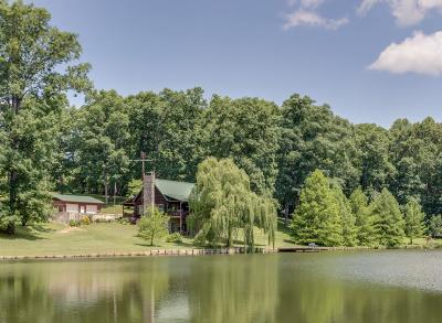 Lawrenceburg Single Family Home For Sale: 310 Turnpike