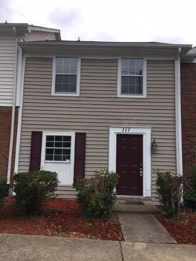 Clarksville Single Family Home Under Contract - Showing: 111 NW Carriage Pl