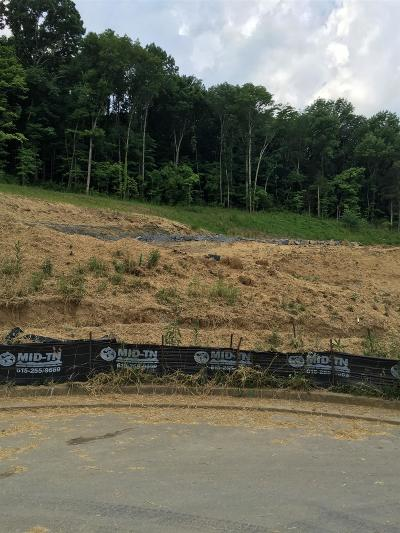 Brentwood  Residential Lots & Land For Sale: 6338 Wildwood Dr