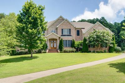 Brentwood  Single Family Home For Sale: 516 Arden Wood Pl