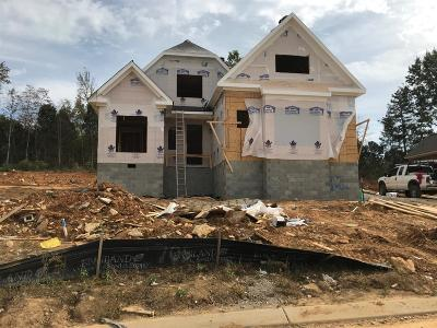 Wades Grove, Wades Grove Sec 1, Wades Grove Sec 3-A, Wades Grove Sec3b, Wades Grove Sec9, Wades Grove Sec Single Family Home For Sale: 1011 Claymill Drive Lot #705