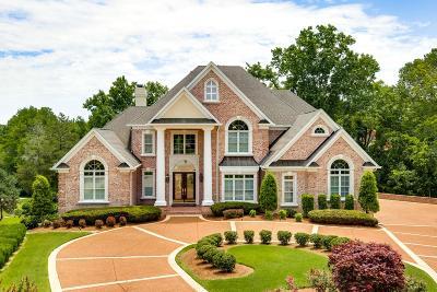 Sumner County Single Family Home For Sale: 139 Joshuas Run