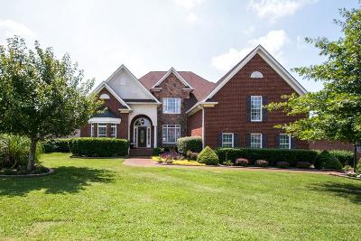 Sumner County Single Family Home For Sale: 104 Saratoga Blvd