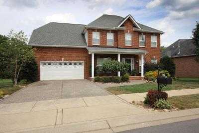 Sumner County Single Family Home For Sale: 347 Goodman Dr