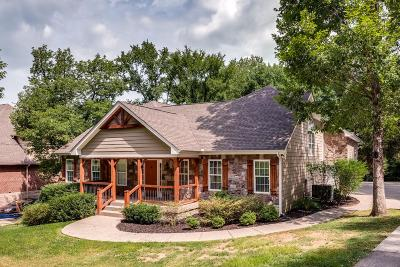 Mount Juliet Single Family Home For Sale: 103 Short Dr