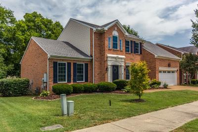 Franklin  Single Family Home For Sale: 228 Lighthouse Ter