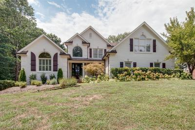 Stonebridge Park Single Family Home Under Contract - Showing: 411 Brickenhall