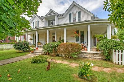 Watertown TN Single Family Home For Sale: $325,000