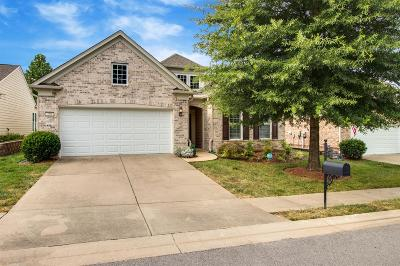 Del Webb Lake Providence, Del Webb, Lake Providence, Del Webb/Lake Providence, Lake Providence Pho Sec4 Single Family Home Under Contract - Showing: 208 Battalion Way