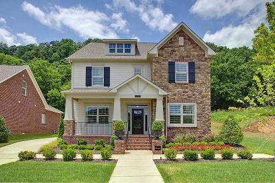 Single Family Home For Sale: 4851 Kingdom Drive Lot 107