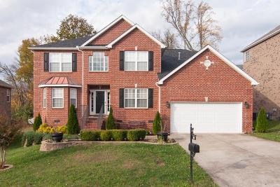 Antioch Single Family Home For Sale: 2212 Alteras Dr