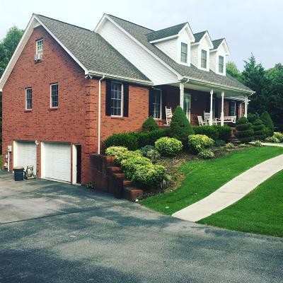 Smithville TN Single Family Home For Sale: $269,900