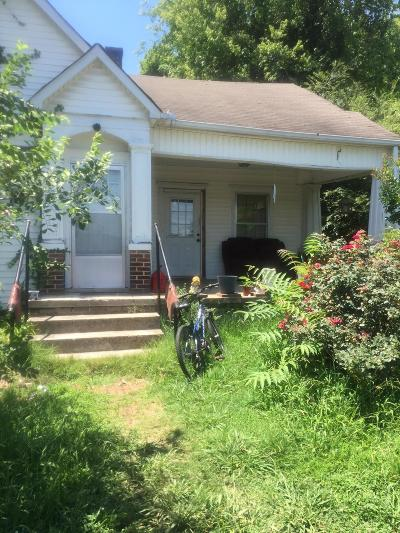 Columbia Single Family Home For Sale: 1114 S Garden St