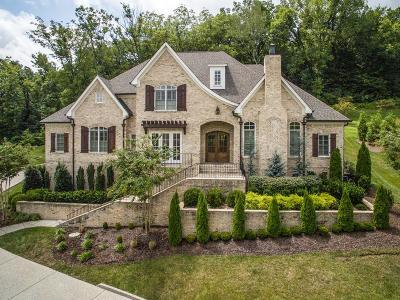 Franklin Single Family Home For Sale: 1085 Stockett Dr