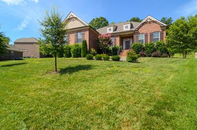 College Grove Single Family Home For Sale: 6904 Guffee Ter