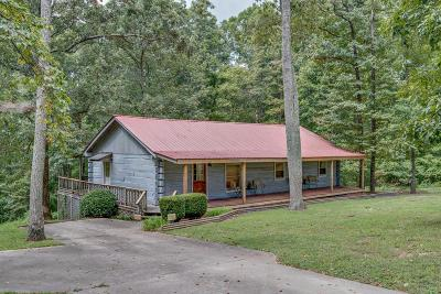 Pegram Single Family Home Under Contract - Showing: 4255 Gourley Rd