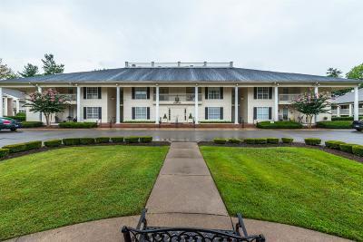 Murfreesboro Condo/Townhouse For Sale: 1280 Middle Tennessee Blvd