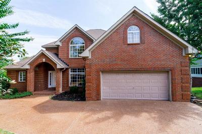 Hendersonville Single Family Home For Sale: 125 Shiloh Ridge