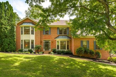 Williamson County Single Family Home For Sale: 1109 Cedarview Ln