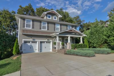 Brentwood Single Family Home For Sale: 493 Highpoint Terrace