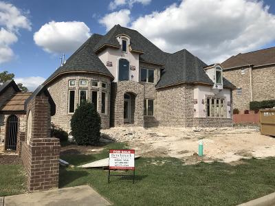 Hermitage Single Family Home For Sale: 101 Aarons Cress