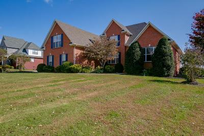 Columbia  Single Family Home For Sale: 3008 Viewpointe Way
