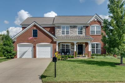 Williamson County Single Family Home For Sale: 1918 Ashburn Ct