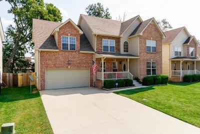 Fields Of Northmeade Single Family Home For Sale: 3341 Melissa Ln