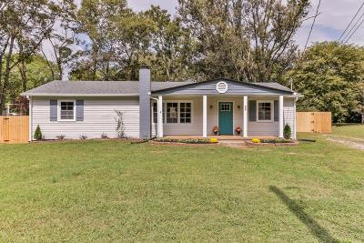 Columbia Single Family Home For Sale: 918 Pickens Ln