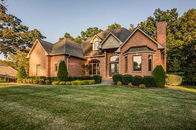 Lebanon Single Family Home For Sale: 708 Ridgecrest Ln