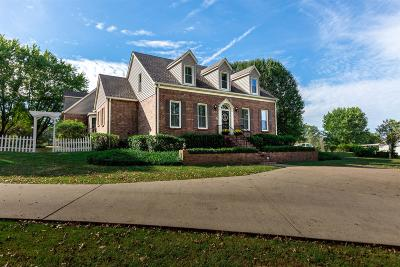 Woodbury Single Family Home Under Contract - Showing: 1425 Murfreesboro Rd