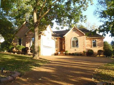 Lebanon Single Family Home For Sale: 409 Antietam Dr