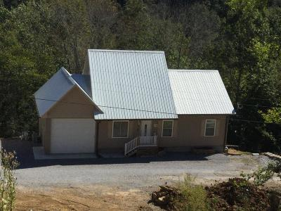 Smithville Single Family Home Under Contract - Showing: 1155 Old Casey Cove Rd