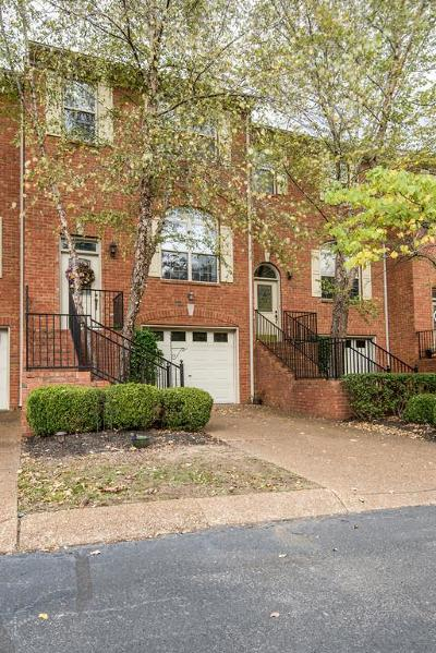 Brentwood Condo/Townhouse For Sale: 117 Carriage Ct