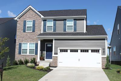 Columbia  Single Family Home For Sale: 2610 Bluffton Ln