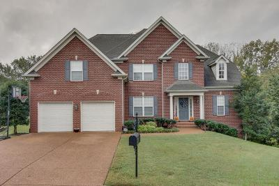 Brentwood Single Family Home For Sale: 509 Almadale Ct