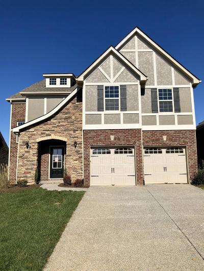 Lebanon Single Family Home For Sale: 1363 Whispering Oaks Dr (614)