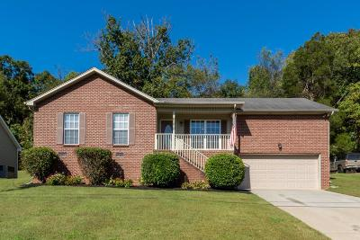 Goodlettsville Single Family Home For Sale: 129 Cartwright Pkwy