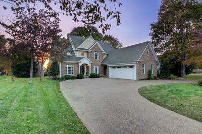 Clarksville Single Family Home For Sale: 2009 Baldwin Pl