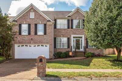 Franklin Single Family Home For Sale: 260 Wisteria Dr