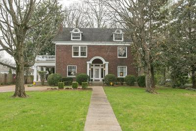 Murfreesboro Single Family Home For Sale: 746 E Main St