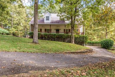 Franklin Single Family Home For Sale: 5712 Moore Rd