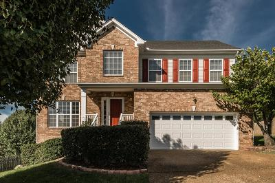 Goodlettsville Single Family Home For Sale: 112 Paige Park Ln