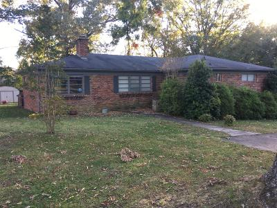 Cookeville Single Family Home For Sale: 571 Crestwood Dr